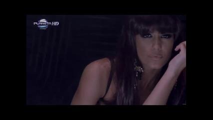 New! - 2013 - Анелия - Аз и ти ( Официано видео )