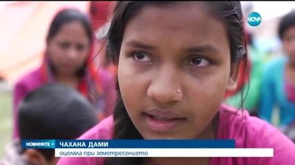 Един милион деца са засегнати от трагедията в Непал