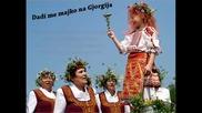 Любка Рондова - Дади ме майко на Георгия