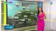 Прогноза за времето (17.09.2021 - сутрешна)
