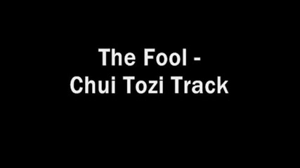 Chui Tozi Trak