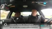 Пеещи полицаи в патрулка
