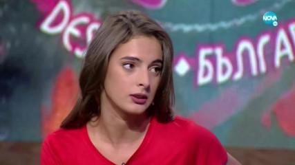 Игри на волята: България - Студио (11.10.2019) - част 1