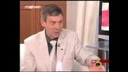 Господари На Ефира - Здравей България :)