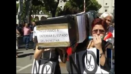 Протести на държавни служители в Испания срещу политиката на икономии