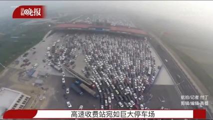 Задръстване в Китай