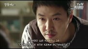[easternspirit] Gap Dong (2014) E05 2/2