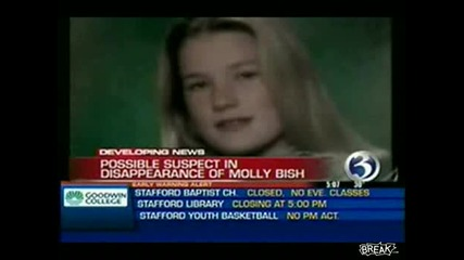 Заподозрян за изчезването на Моли Биш
