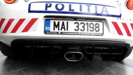 На това му се вика полицейска кола не като нашите...