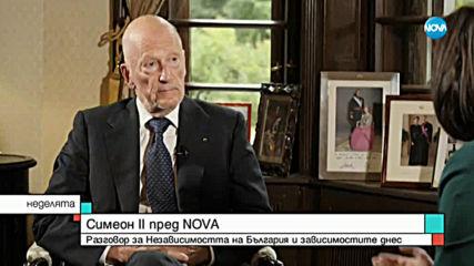 Симеон Сакскобургготски: Членството в НАТО не бива да се политизира