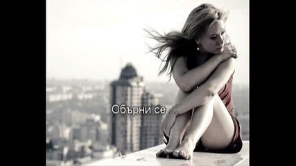 Превод! Dara Bubamara - Mili Moj