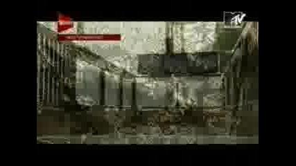 Rammstein - Mein Teil