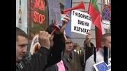 Протест на собственици на ВЕИ