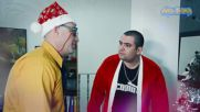 Кварталният Батко Коледа и неговите джуджета!