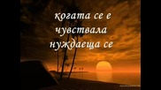 Savage Garden - To The Moon And Back ПРЕВОД