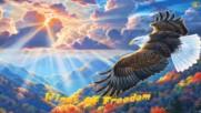 Крила на свободата ... (painting)
