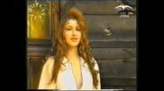 Румяна - Димо из Солун одеше - By Planetcho