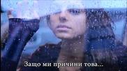 Гръцка Премиера! Pantelis Pantelidis 2014 - Pos mou to kanes auto( Skoupise ta podia sou ) Превод