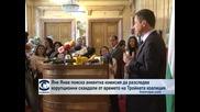 Яне Янев поиска анкетна комисия да разследва корупцията по времето на Тройната коалиция