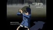 Detective Conan 406 Conan and Heiji's Deduction Magic