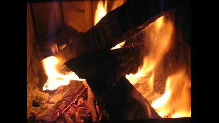 Горящ огън
