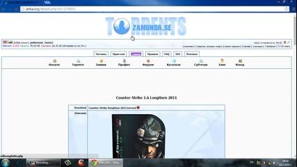 Как да изтеглите Counter Strike 1.6