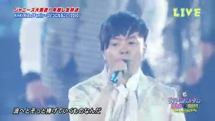 Johnny`s Countdown 2010 - 2011 part4