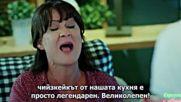 Висше общество 4 еп. - bg sub