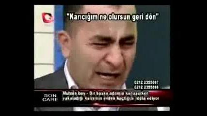 Canl Yayn Rezaleti