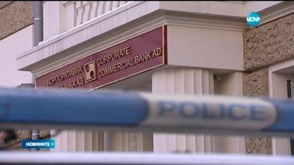 Къде са откраднатите от КТБ пари?