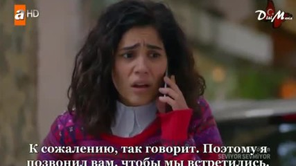 17-1 Обича ме не ме обича- Рус. субт.