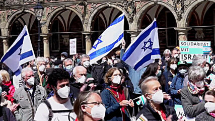 Germany: Protesters gather in Bremen in support of Israel