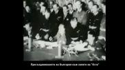 Adolf Hilter and Bulgaria (адолф Хитлер и България)