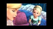 Бг Аудио Барби в Коледни Песни ( Barbie in a Christmas Carol ) Част 4