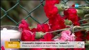 """Случаят """"Тодор"""": Съдът решава дали обвиняемите братя да останат в ареста"""