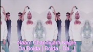 Inder Nagra Feat Badshah - End -