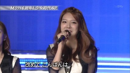 [hd] Snsd - Mr. Taxi @ Music Lovers (07.10.2012)