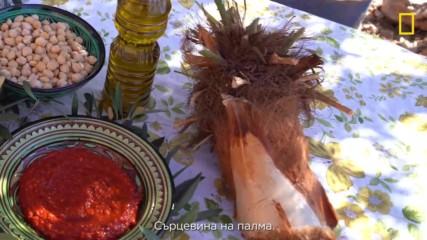 Гордън Рамзи: Кулинарният изследовател - Марокански съставки