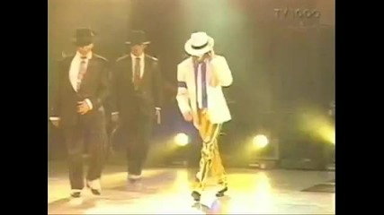 Мichael Jackson - Smooth criminal live hq
