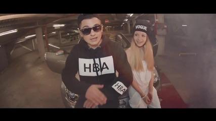 Биско ft. Сузи и White - Моята фантазия