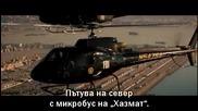 [ С Бг Суб ] Die Hard 4.0 Високо Качество 5/5