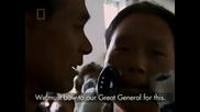 Под прикритие в Северна Корея 5 от [5] National Geographic
