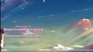 Pesni na stihi Sergeia Veretennikova