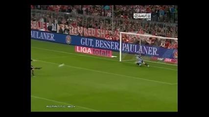 Fc Bayern 0 - 0 Real Madrid ( 2 - 4 ) [hq]