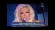 Андреа - Излъжи ме (официално Видео) (супер Качество)