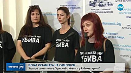 """Симеонов нарече майките на деца с увреждания """"кресливи жени"""", премиерът се извини"""