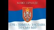 Baja Mali - Pjevaj Srbijo
