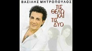 Vasilis Mitropoulos - Alo alo + Превод