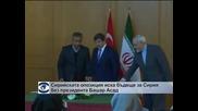 Сирийската национална коалиция ще присъства на конференцията в Женева
