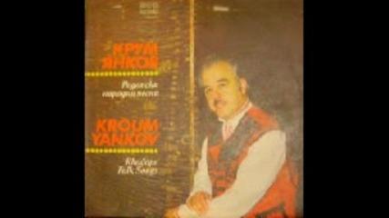 Крум Янков - Родопски народни песни